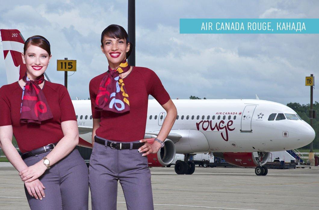 стюардессы разных авиакомпаний фото набирают